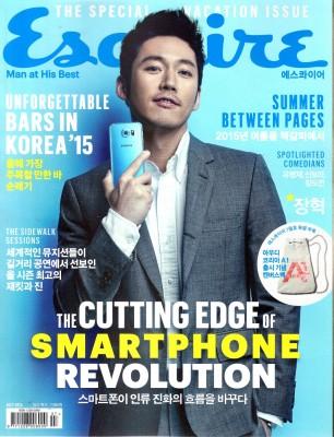 Esquire Jul 15