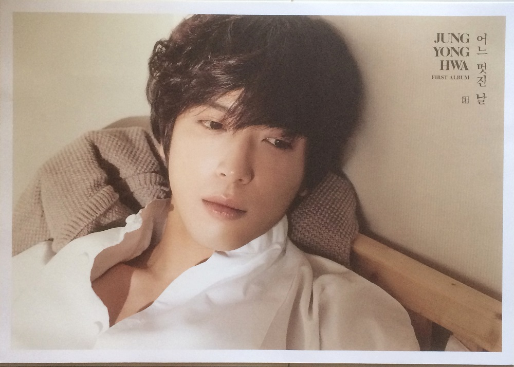 Jung Yong Hwa- One Fine Day (White)