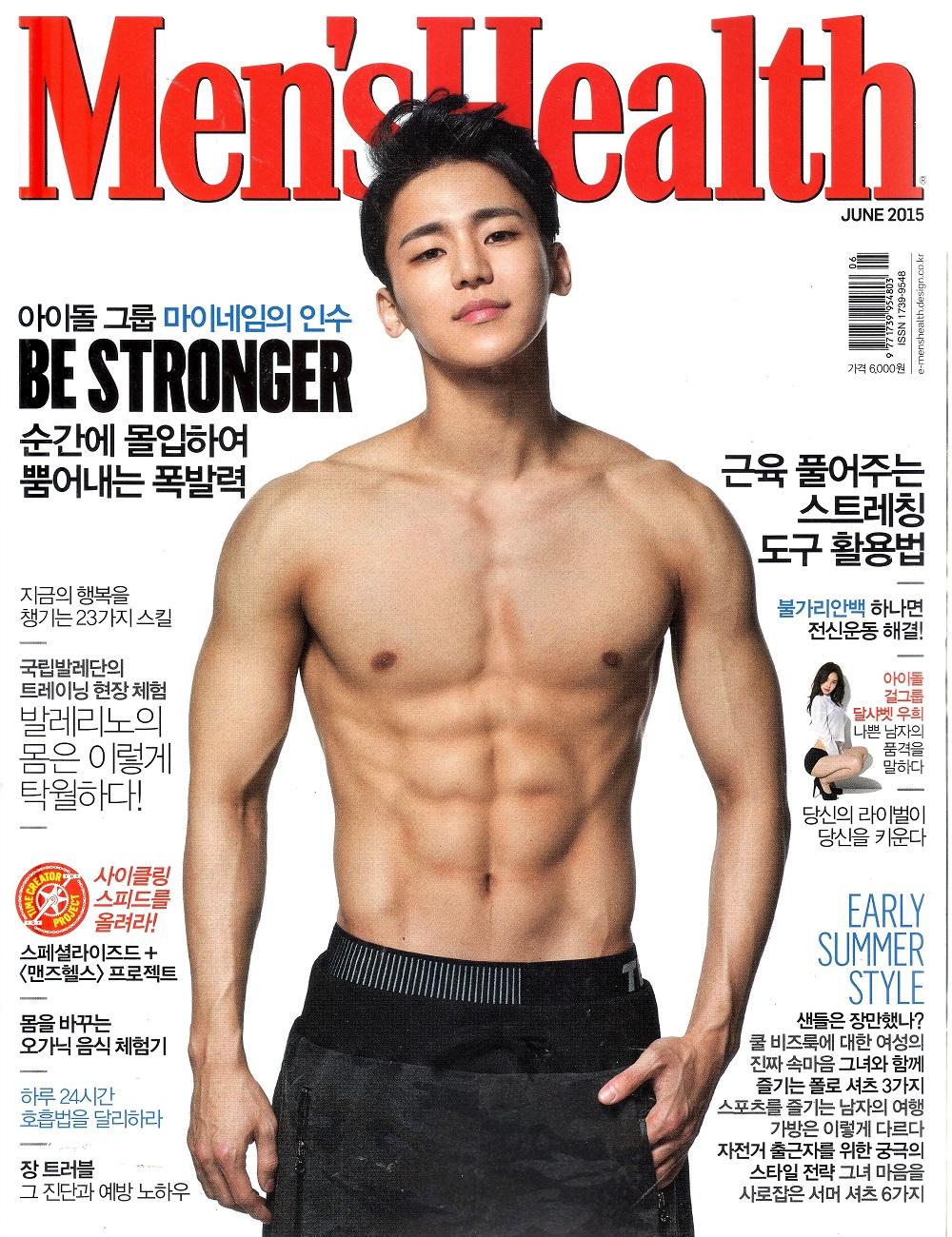 Men's Health Jun 15