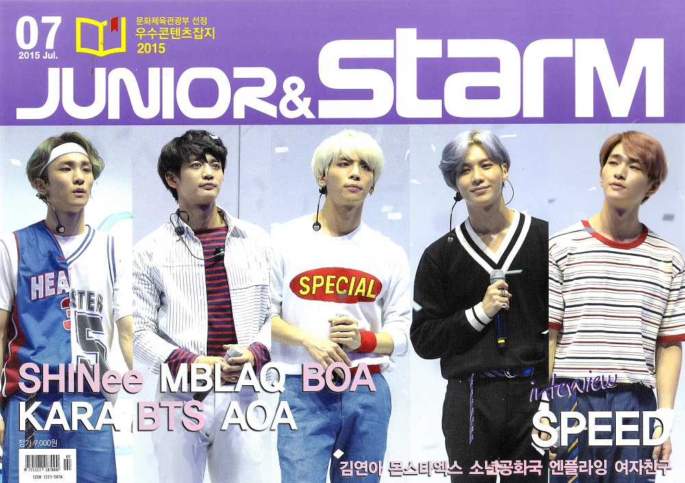 StarM Jul 15