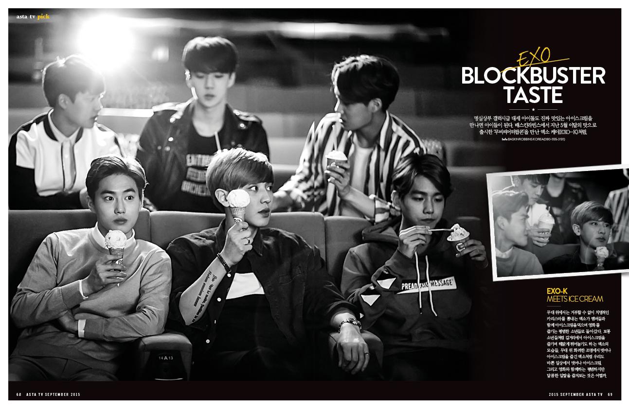 Asta TV Sep 15, EXO