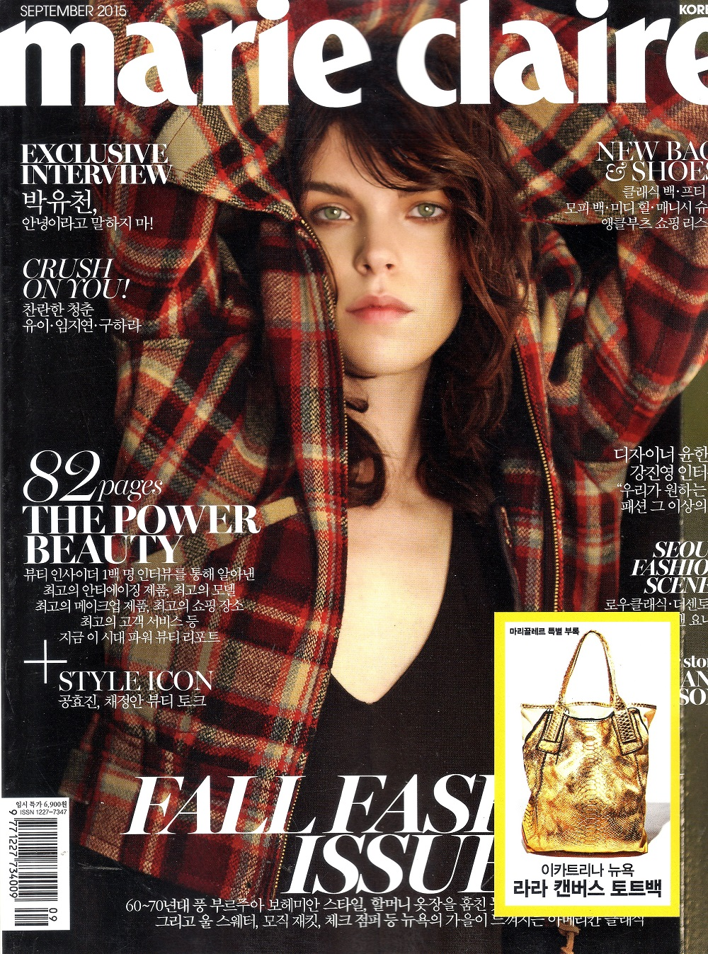 Marie Claire Sep 15