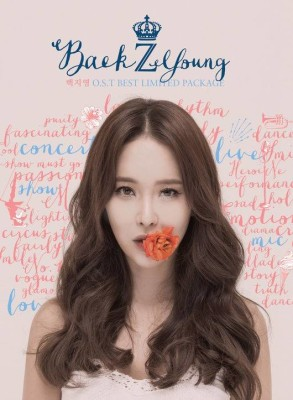 Baek Ji Young- Drama OST Best (Ltd Package)