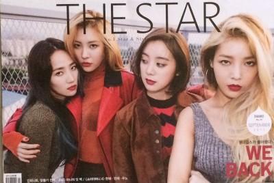The Star Sep 15