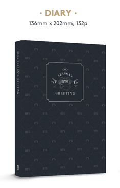 BTS- 2016 Season's Greetings (diary)