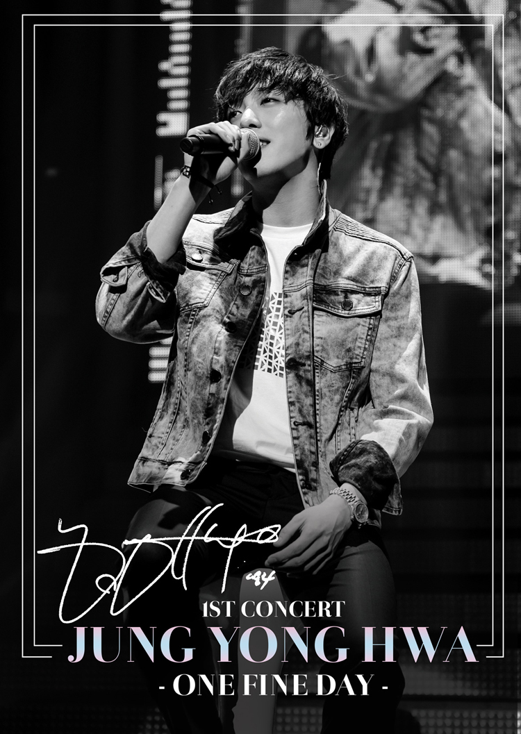 Jung Yong Hwa- 1st Concert One Fine Day DVD (Ltd Ed) 4