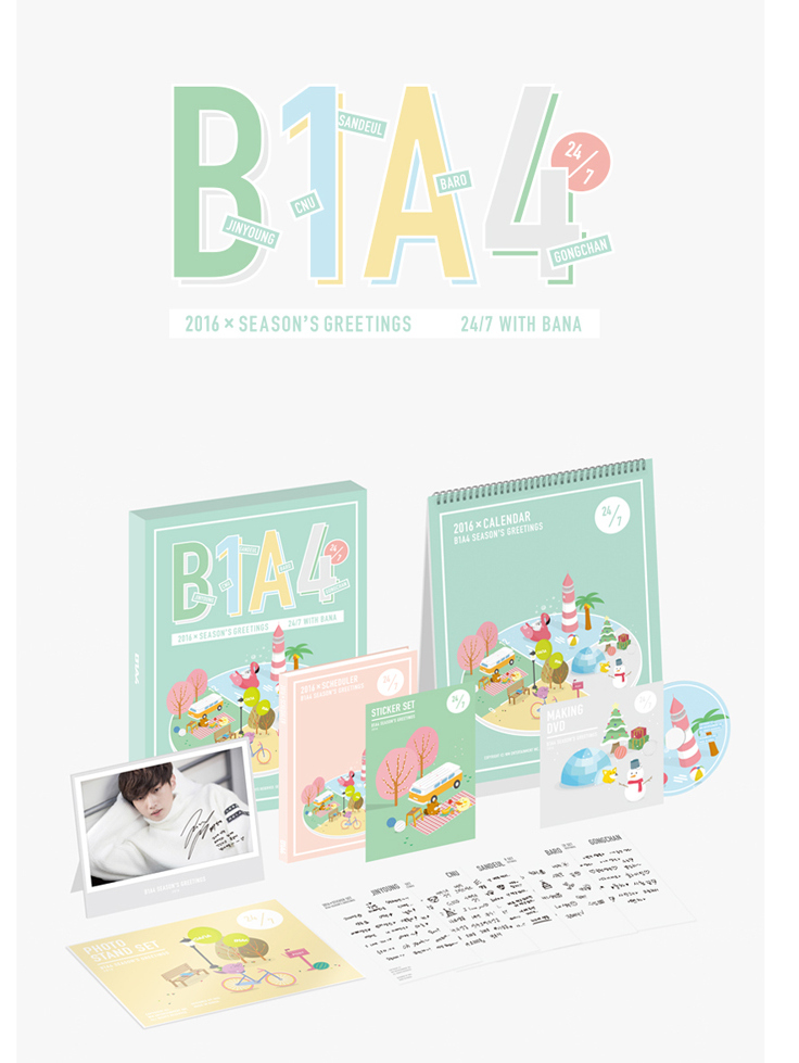 B1A4- 2016 Season's Greetings a