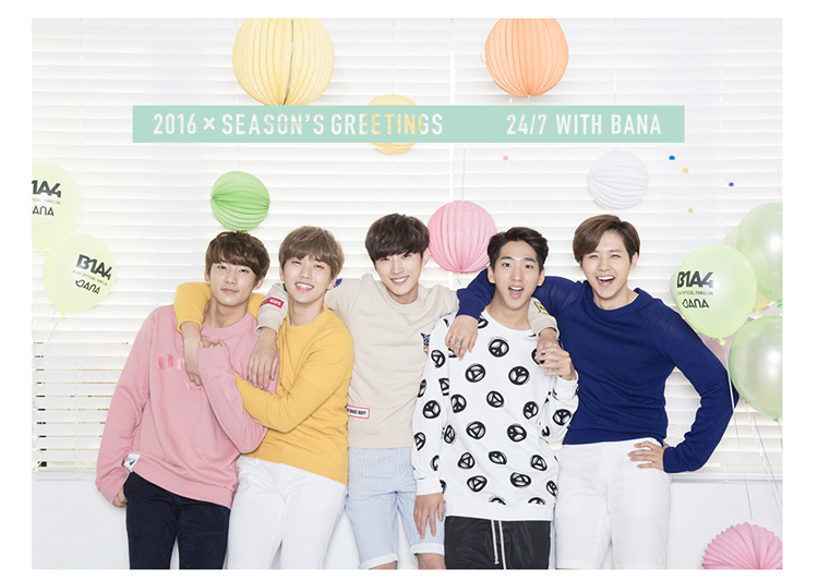 B1A4- 2016 Season's Greetings b