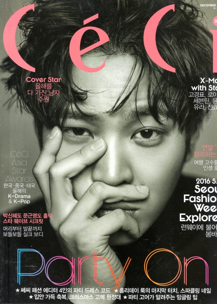 Ceci- Another Choice Dec 15