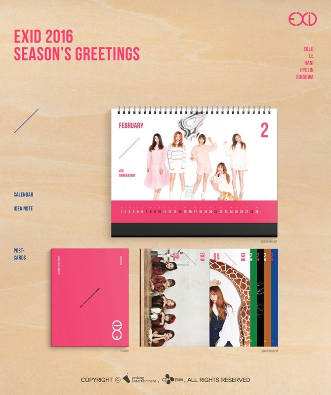 EXID- 2016 Season's Greetings