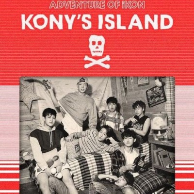 iKon- 2016 Season's Greetings