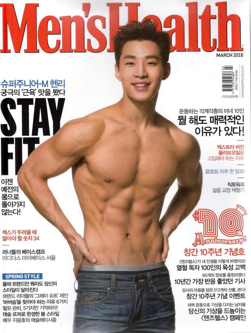 Men's Health Mar 16