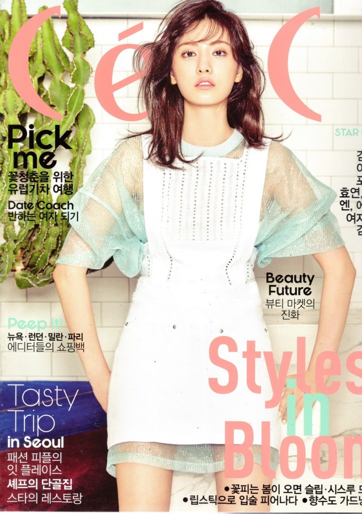 Ceci- Another Choice Apr 16