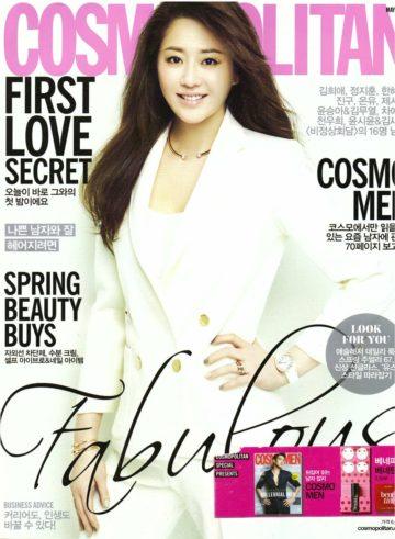 Cosmopolitan May 16