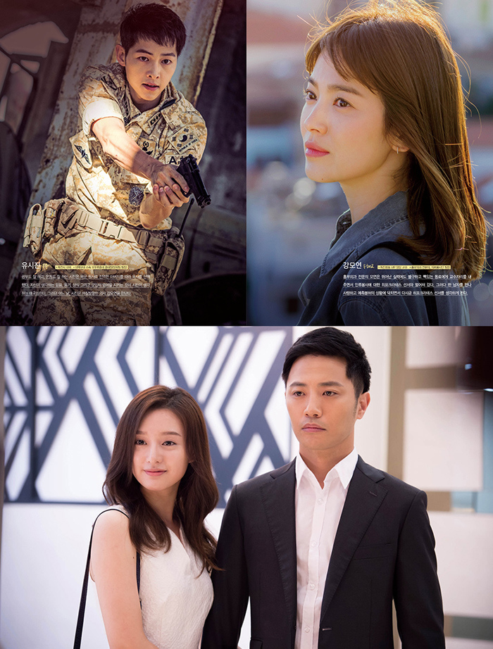 Descendants of the Sun Music and Photo Book 1a
