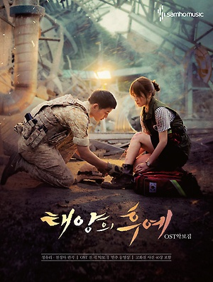 Descendants of the Sun Music and Photo Book