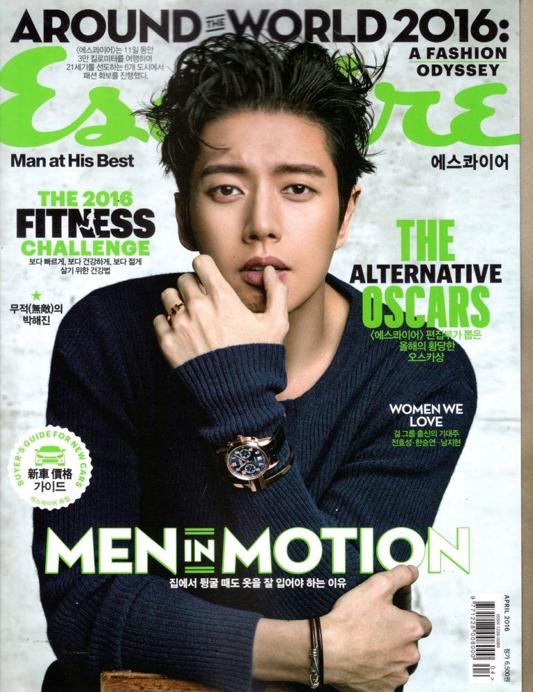 Esquire Apr 16