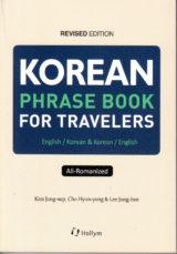 Korean Phrase Book for Travelers (new)