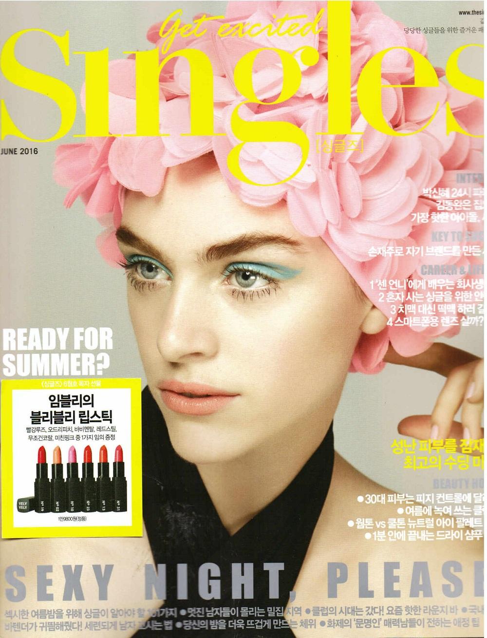 Singles Jun 16