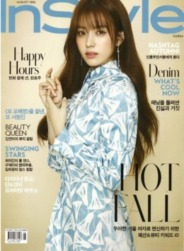 InStyle Aug 16