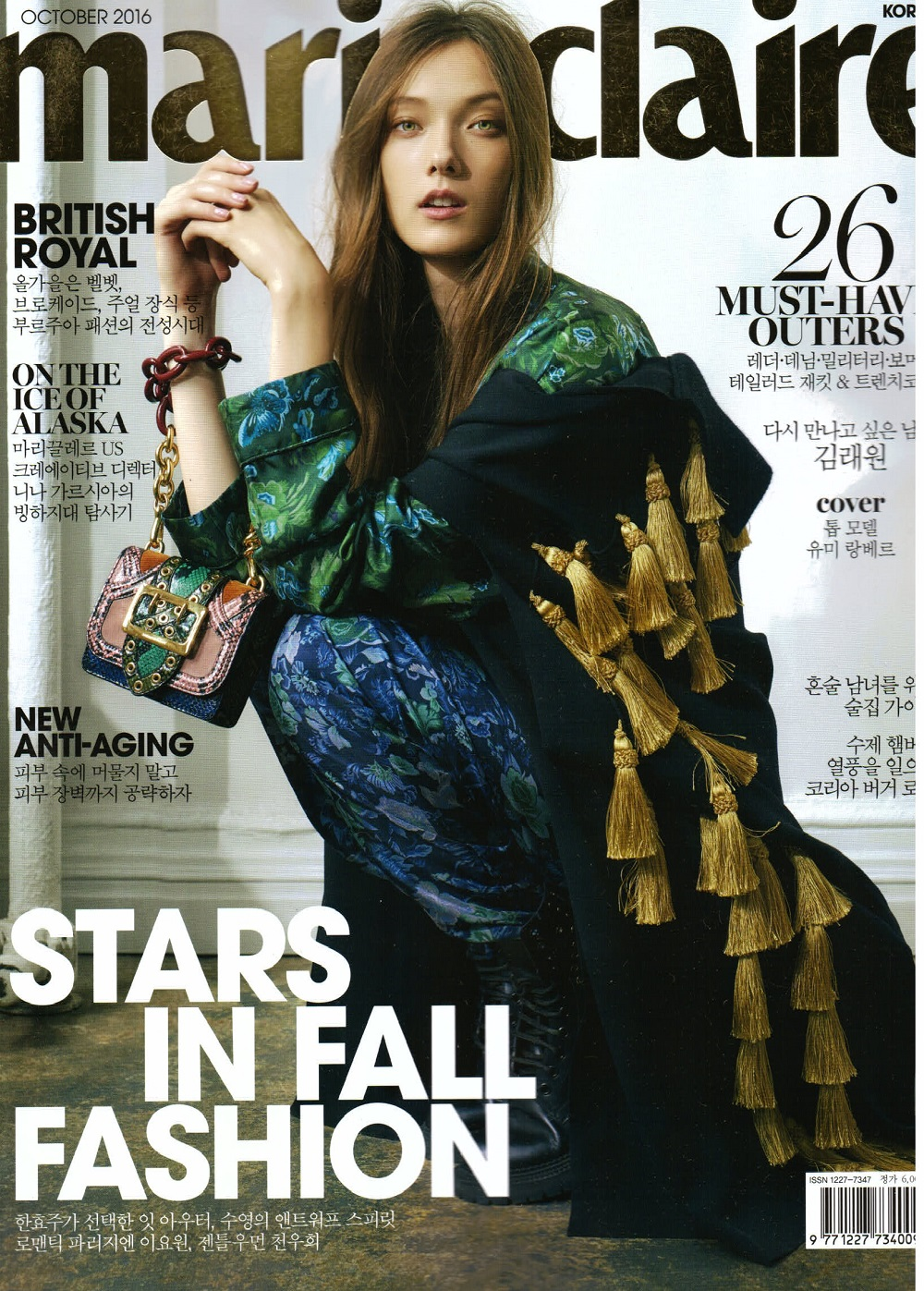 marie-claire-oct-16