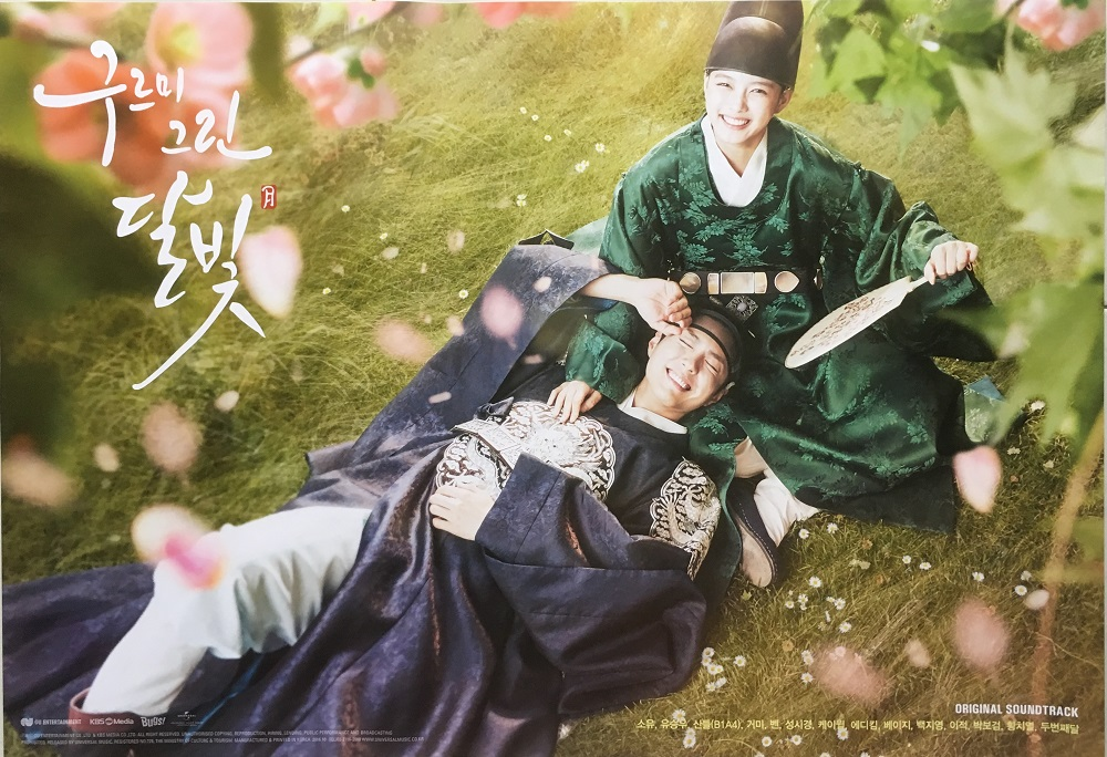 love-in-the-moonlight-ost-poster-2